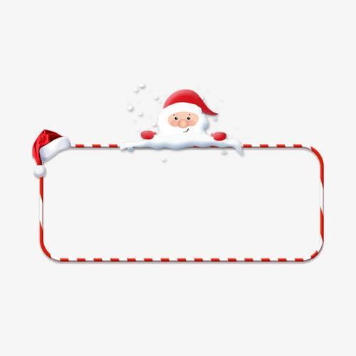 可爱圣诞老人圣诞边框