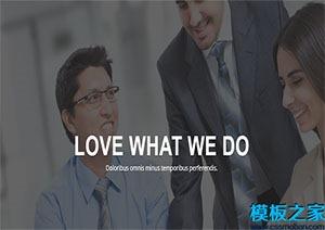 现代商务公司网站模板