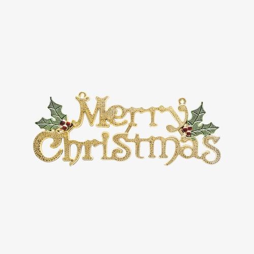 圣诞节金色大气艺术字体