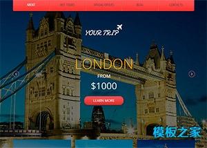 旅游景点企业网站整站模板