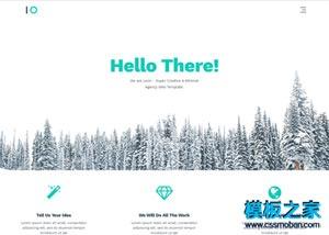 极简web设计公司响应式模板