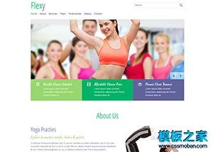 瑜伽运动健身俱乐部网页模板