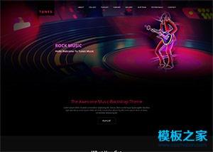 音乐俱乐部网站模板