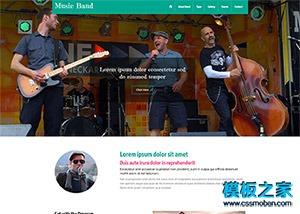 绿色漂亮乐队工作室官网html网页模板