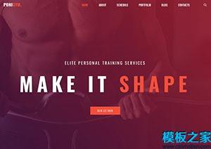 个人身材培训网站模板