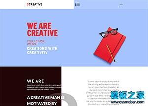 平面设计制作企业网站模板
