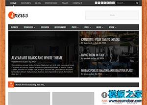 新闻媒体网站整站模板