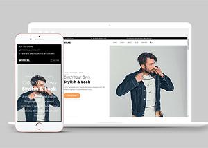 网上服饰商城html网页模板