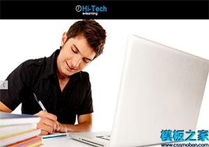 线上学习网站模板
