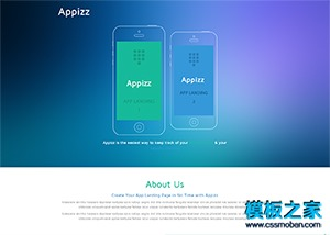 APP应用管家响应式网站模板