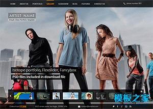 仿Flash交互商业服装网站模板