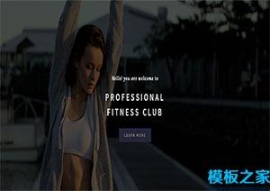健身俱乐部引导式双页网站模板
