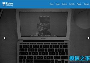 多用途平面图标网站模板