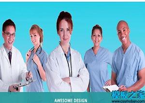 医疗机构医院网站模板