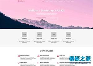粉红色bootstrap4前端框架模板