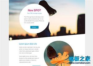 Free HTML产品宣传单页模板