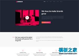品牌设计公司企业官网模板