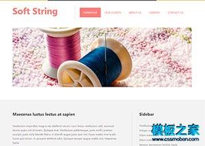 百货产品展示html网站模板