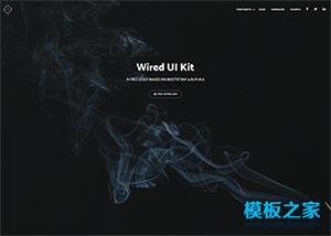 网络科技公司网站设计