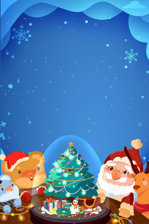 圣诞节卡通背景图