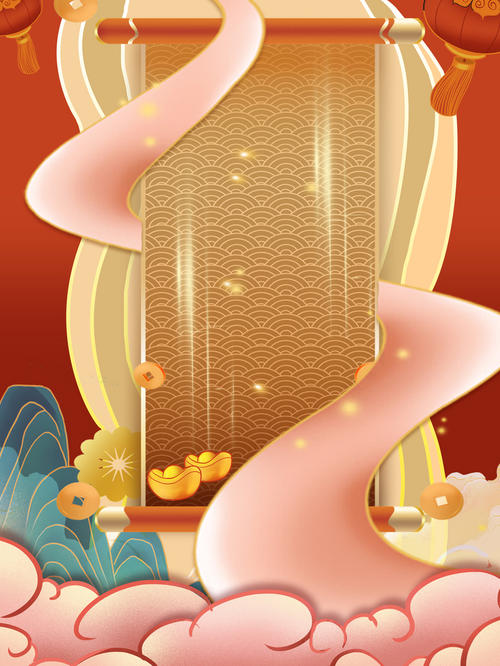 国潮新年春节海报背景图