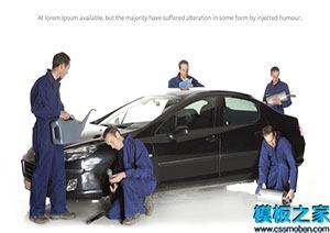 汽车服务公司单页网站模板