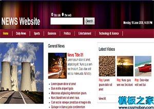 新闻杂志类html网页模板