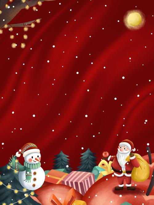 圣诞节电商促销背景