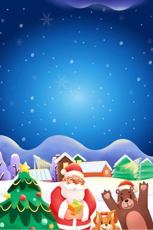 可爱手绘圣诞节主题海报背景图