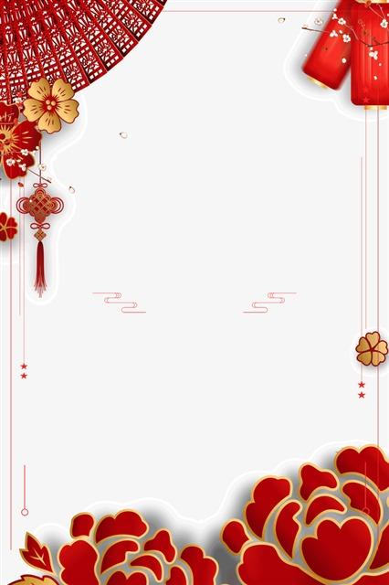红色中国风新年边框
