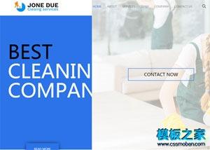保洁家政公司网站模板