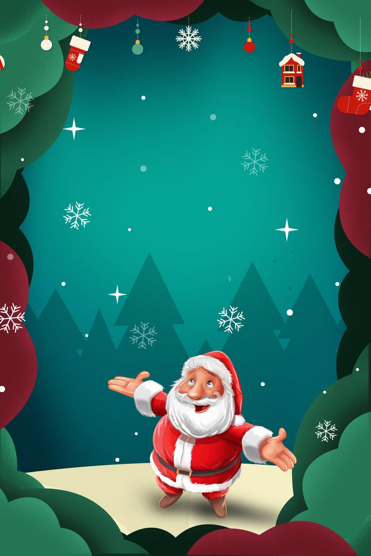 手绘圣诞节圣诞老人背景图