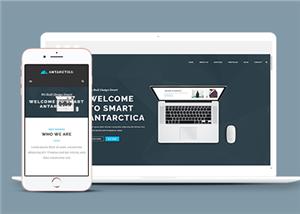 科技商务公司html5网站模板