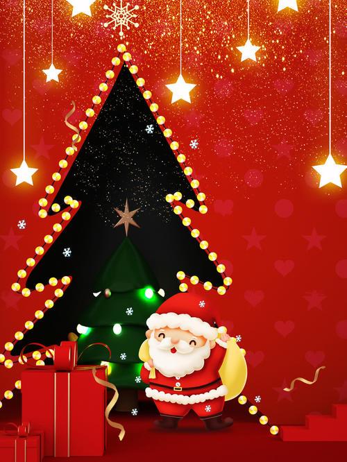 红色卡通圣诞节背景图