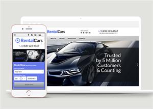豪车汽车企业html网站模板