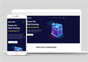 IT科技公司登陆页面网站模板