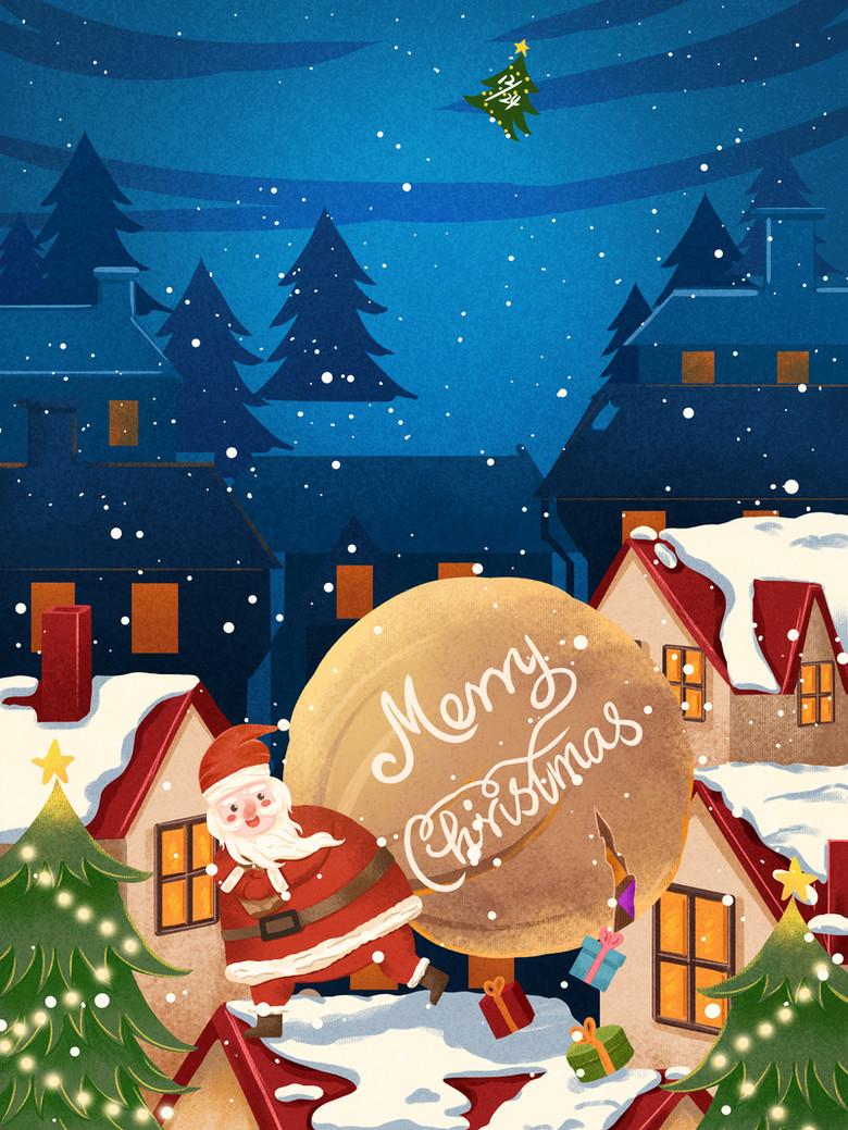 圣诞节卡通元素主题背景图