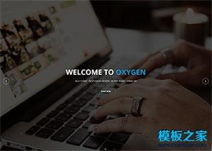 企业形象展示官网网站模板
