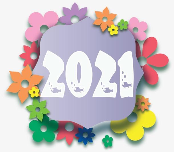 2021文艺花环