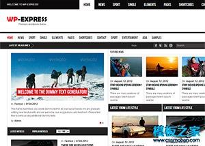 新闻杂志门户html5模板