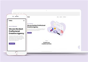 产品定制服务网站模板