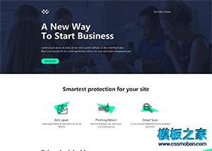 互联网产品企业官网html5模板