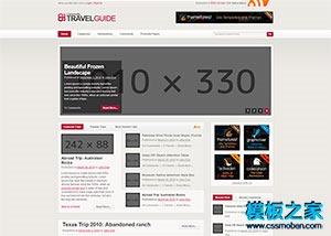 科技新闻博客html模板