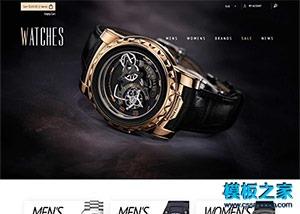 奢侈品钟表在线商城模板