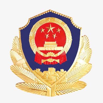 中国警察徽章