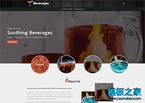餐厅餐饮美食网站html模板