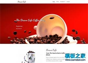 咖啡下午茶餐饮店网站模板