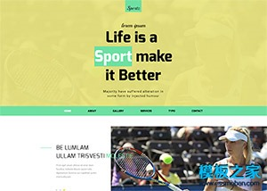 网球运动大图展示整站模板