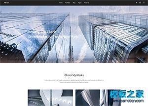 建筑设计公司网页模板
