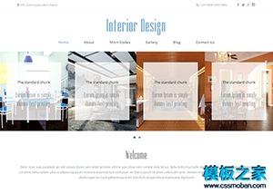 大气室内设计公司网站模板